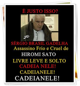 Sergio Gdelha02