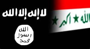 bandeira do estado islâmico 01